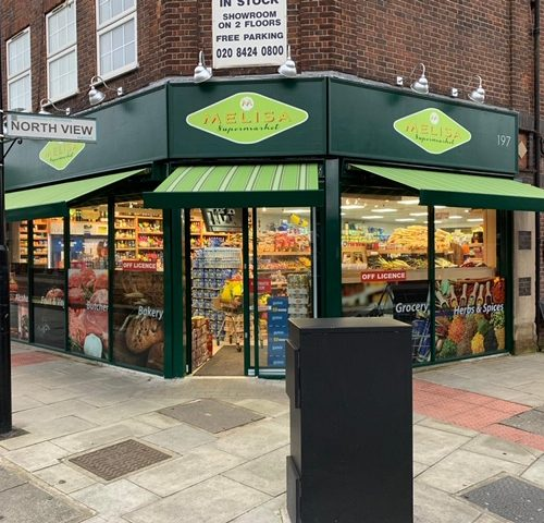 Recessed Shop Front Awnings